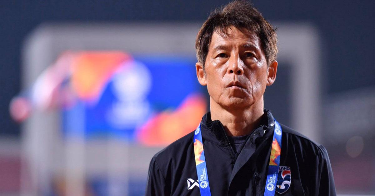 นิชิโนะ ประกาศ 33 รายชื่อนักเตะไทย เตรียมแข่ง